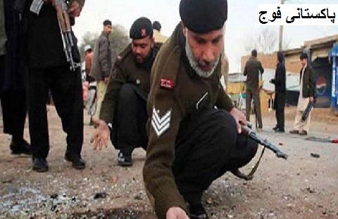 پاکستان: قبائلی علاقے میں ریموٹ بم سے وین کو اڑایا، 6 بچے سمیت 10 ہلاک