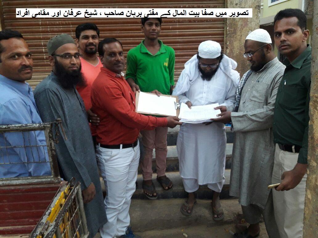 مسلم پرسنل لابورڈ کی دستخطی مہم شہرحیدرآباد کے علاقوں میں جاری