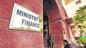 بینک قرض دہندگان کو راحت پہنچانے کے لئے مہرشی کمیٹی اقدامات تجویز کرے گی