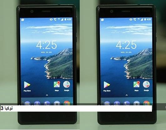 نوکیا نے لانچ کیا Nokia 3 اسمارٹ فون