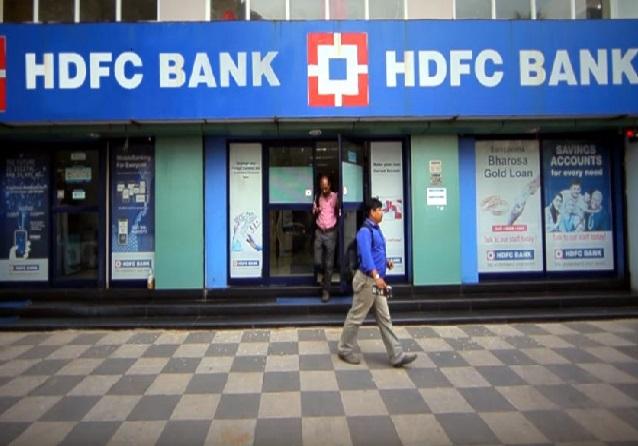 ایچ ڈی ایف سی HDFC اپنے گاہکوں کو جمع رقم پر دیے گا زیادہ سود