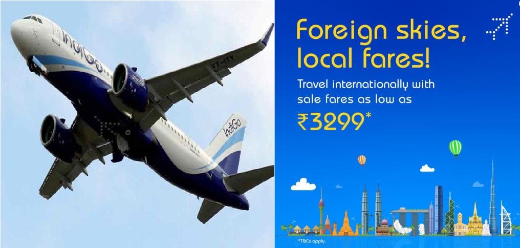 بیرون ملک جانے کے لئے 3299 روپے میں ملے گا فلائٹ ٹکٹ