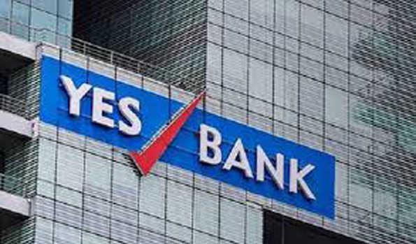 'یس بینک' کے صارفین کو جمعرات سے مل سکتی ہے نکاسی کی چھوٹ