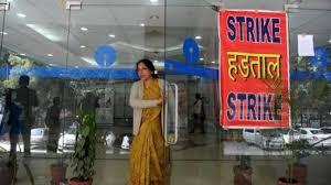 بینک ملازمین کی جمعہ سے دو روزہ ہڑتال تنخواہوں پر نظرثانی کے مطالبہ پر بات چیت ناکام