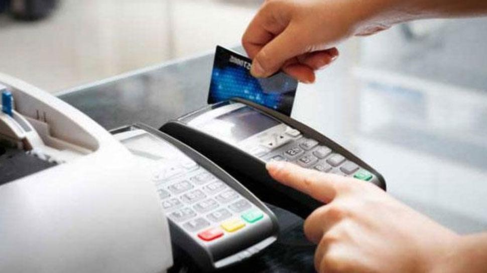 ایس بی آئی کا روپیے کریڈٹ کارڈ