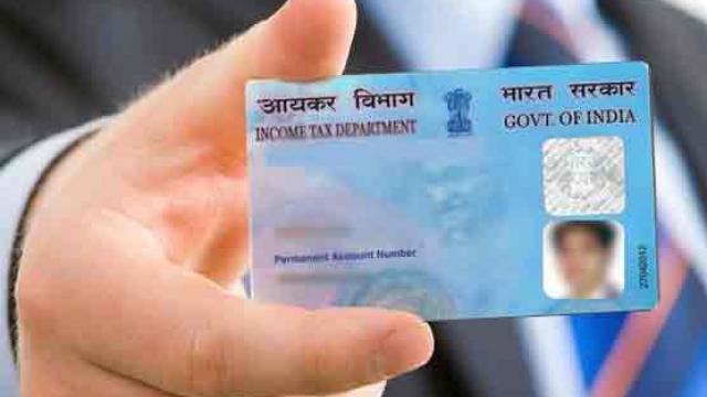 اب 50 ہزار روپئے سے زائد مالیت کے ٹرانزیکشن پر دیکھانا ہوگا آئی ڈی کارڈ