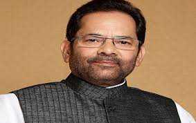 مرکزی وزیر برائے اقلیتی امور کی جا نب سے26 ویں ''ہنر ہاٹ'' کا افتتاح وزیر دفاع جناب راج ناتھ سنگھ جی کریں گے