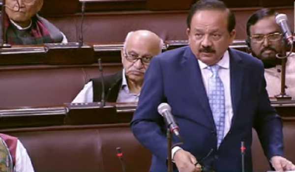 ای سگریٹ پر پابندی سےمتعلق بل کو پارلیمنٹ کی منظوری