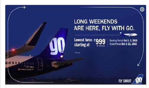 صرف 999 روپئے میں کریں ہوائی:گو ائیر کا آفر