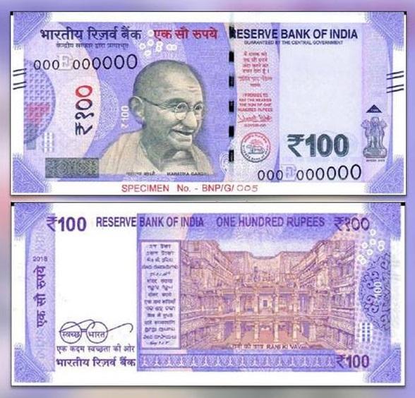 ابھی نہیں ملے گا 100 روپئے کا نوٹ، آنے میں لگے گا ایک سال