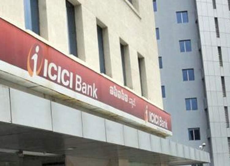 آئی سی آئی سی آئی بینک کی آمدنی میں ہوا اضافہ