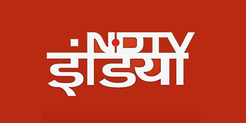 این ڈی ٹی وی انڈیا کا نشریہ ایک دن کے لئے بند ہو گا