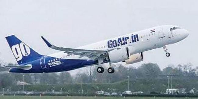 حیدرآباد سے مالدیپ تک راست پرواز، 8 فروری سے گو ایئر کی ڈائریکٹ فلائٹ