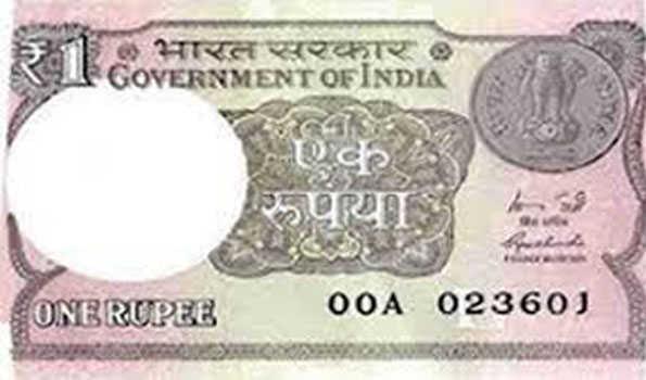 روپیہ 11 پیسے مضبوط