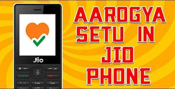 آروگئے سیتو ایپ سبھی جیو فون کےکے اے آئی او ایس پلیٹ فارم پر مہیا