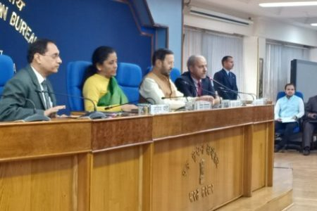 بھارت بانڈ ایکسچینج ٹریڈڈ فنڈ شروع کرنے کی منظوری