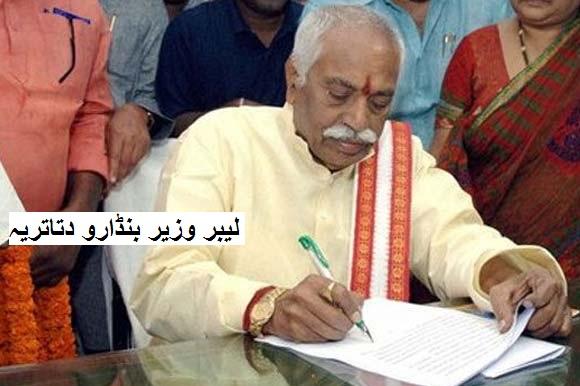 حکومت زرعی کارکنوں کے لیے کم از کم اجرت 350 روپے طے کرے گی، نوٹیفکیشن جلد