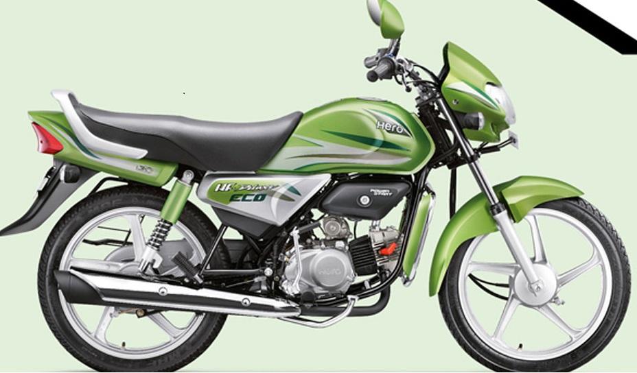 ہیرو نے 50 ہزار سے بھی کم میں لانچ کی نئی موٹر سائیکل