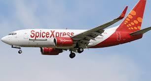 اسپائس جیٹ نے تین کیو 400 طیاروں کو مال بردار طیاروں میں بدلا