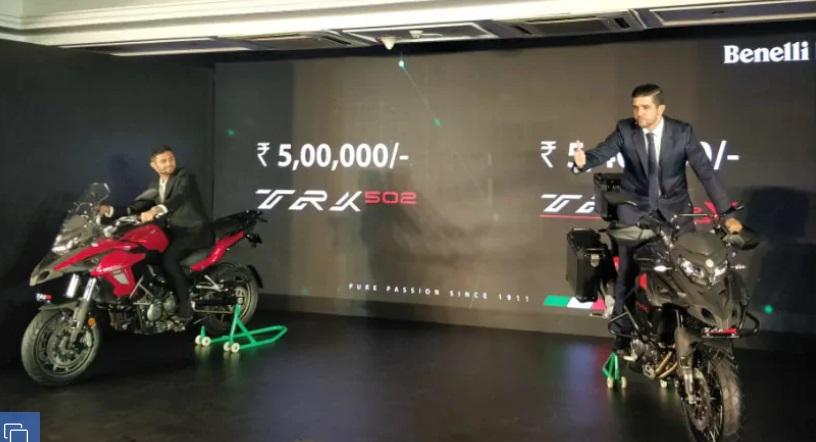 بینیلی TRK 502 اور 502X ہندوستان میں کی گئی لانچ، شروعاتی قیمت 5 لاکھ