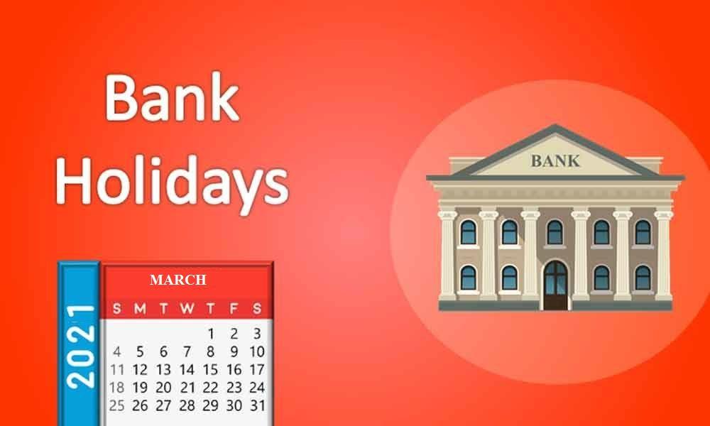 تلنگانہ میں عوامی شعبہ کے بینکس کو سلسلہ وار تعطیلات
