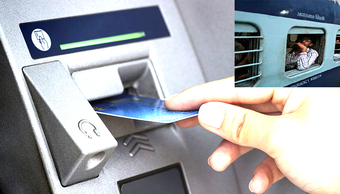 ریل مسافروں کے لئے خوشخبری: اب ATM سے ملیں گے ریل ٹکٹ!