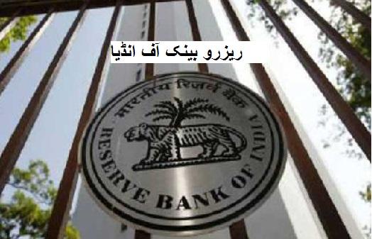اب تک بینکوں میں 5٫44 لاکھ کڑوڑ پرانے نوٹ جمع ہوئے