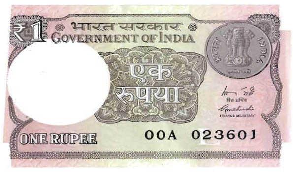 ڈالر کے مقابلے روپیہ ایک پیسہ مضبوط