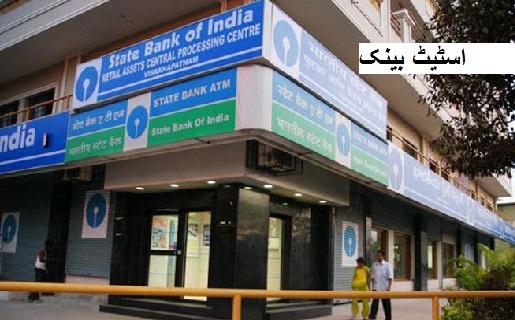 اسٹیٹ بینک کارڈ یوزرس کو 2000 روپے سے کم ادا چیک سے کرنے پر دینا ہوگا 100 روپے چارج