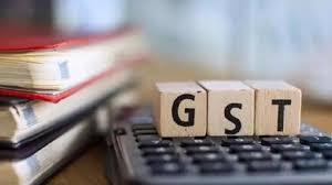 فروری میں جی ایس ٹی کی وصولی 1.13 لاکھ کروڑ سے متجاوز