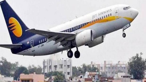 نئے سال میں صرف ایک ہزار روپے میں کریں ہوائی سفر