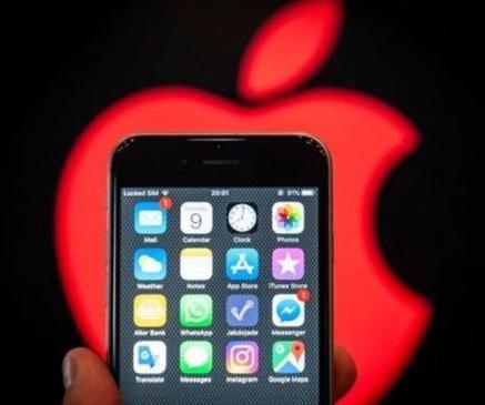 ہزار ارب ڈالر کی پہلی کمپنی بنی ایپل