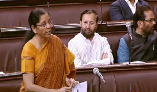 دیوالیہ اور ادائیگی سے قاصربل(ترمیمی) پر پارلیمنٹ کی مہر