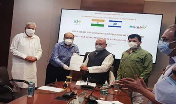 زرعی تعاون بڑھانے کے لئے ہندوستان اور اسرائیل کے مابین تین سالہ معاہدہ