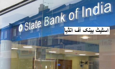 SBI کا تیسری سہ ماہی میں منافع 71٪ اضافہ، 2،152 کروڑ کا فائدہ