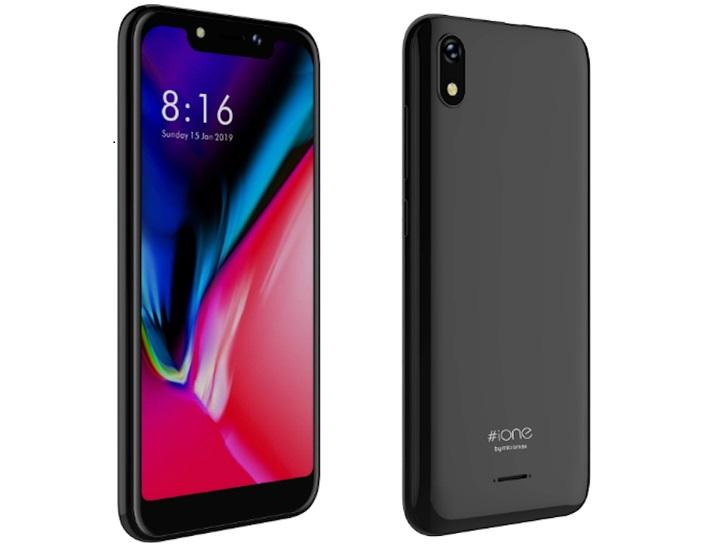 مارکٹ میں آیا نیا اسمارٹ فون ، قیمت 5000 روپے