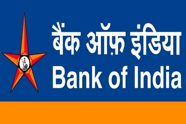 جلد بند ہوجائیں گے بینک آف انڈیا کے 700 اے ٹی ایم