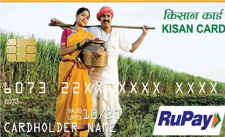 کسانوں کو 15 دن میں ملے گا کریڈٹ کارڈ، حکومت نے بینکوں کو دی ہدایت