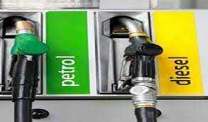 پٹرول اور ڈیزل کی قیمتیں لگاتار 18 ویں دن مستحکم