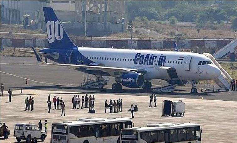 گو-ایئر کی انٹرنیشنل