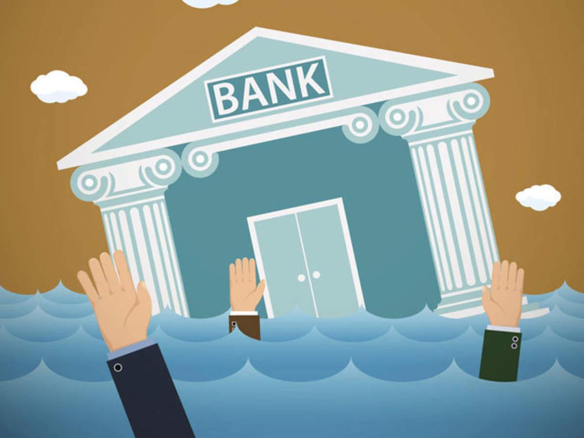 ڈوبنے والے 21 کوآپریٹو بینکوں کے کھاتہ دار 15 اکتوبر تک جمع رقم کے لیے کرسکتے ہیں درخواست