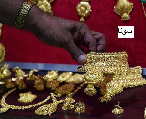 سونا 540 روپے بڑھ کر 29 ماہ میں پہلی بار 31000 روپے کے پار