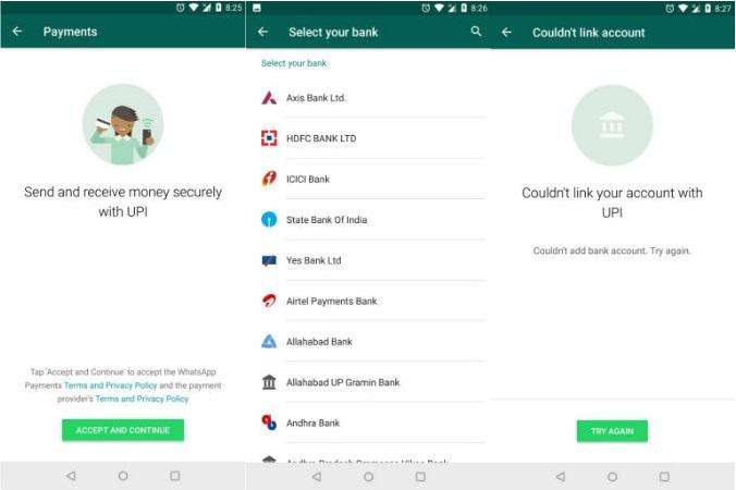 کیسے بھیجیے واٹس ایپ سے پیسے