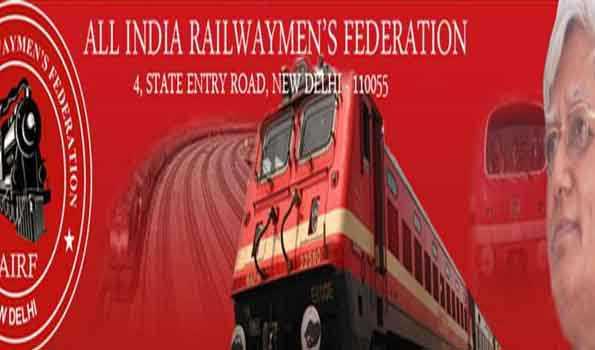 ریل ملازمین کو کورونا واریئراور 50 لاکھ روپے کا معاوضہ دینے کا مطالبہ