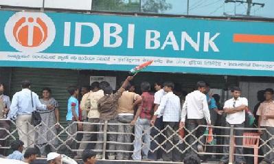 آئی ڈی بی آئی بینک ملازمین کی ہڑتال، کروڑ ورں کے ریونیو کا نقصان