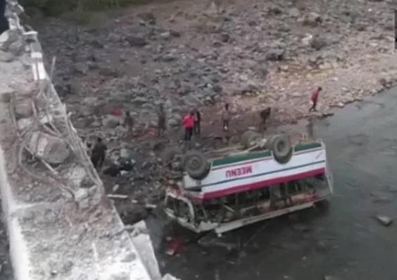 ہماچل پردیش میں حادثہ: ندی میں گری بس، 25 زخمی