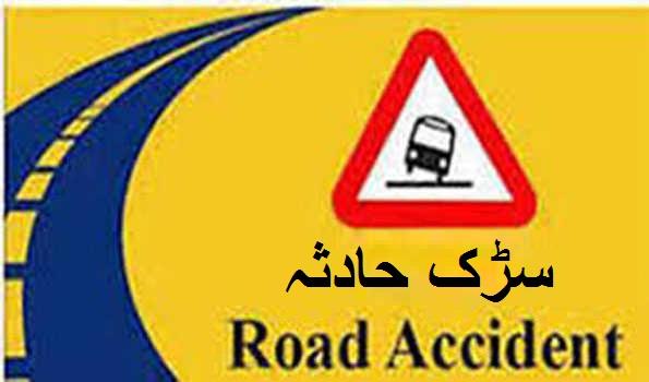 حیدرآباد میں سڑک حادثہ۔ایک شخص شدید زخمی