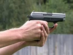 امریکہ کے شکاگو میں ایک حیدرآبادی شخص کو گولی ماری گئی