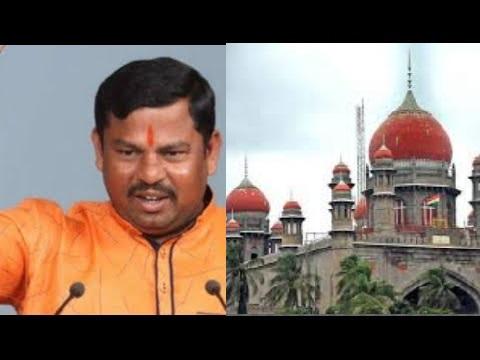 تلنگانہ بی جے پی کے رکن اسمبلی راجہ سنگھ کو ریاستی ہائی کورٹ سے راحت