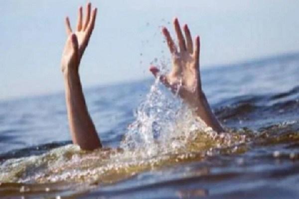 پکنک منانے گئے دو طالب علموں کی ندی میں ڈوبنے سے موت ہوگئی